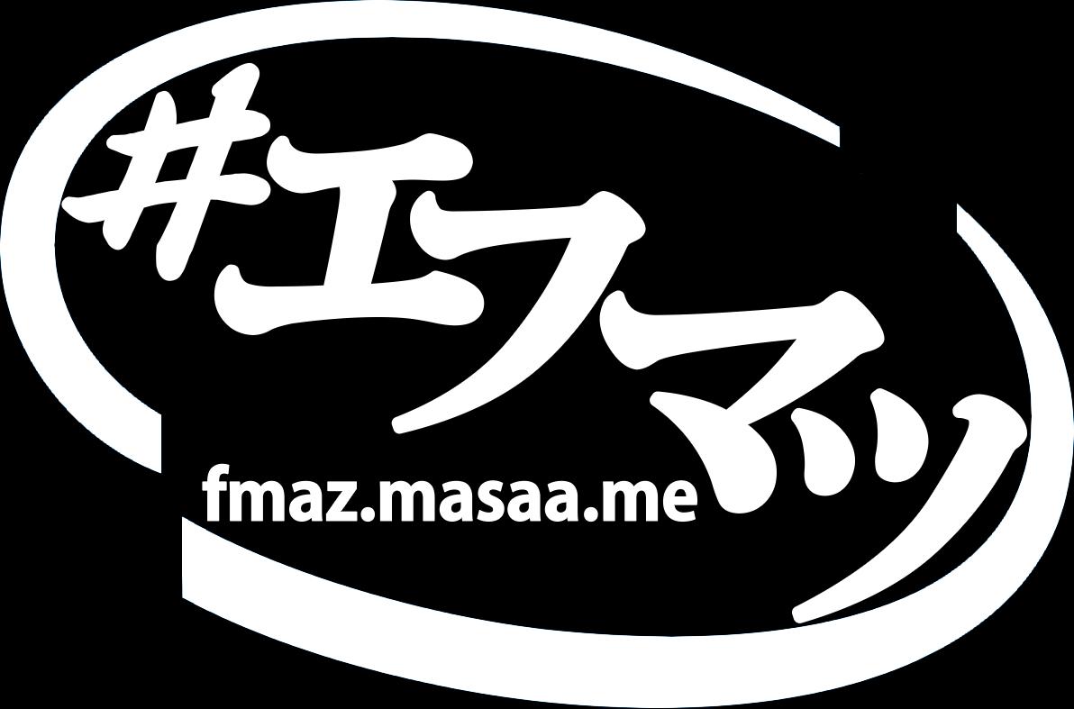 fmaz / エフマツ
